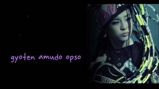 2NE1 - Ugly [Easy-to-Read Romanized Lyrics] ♥