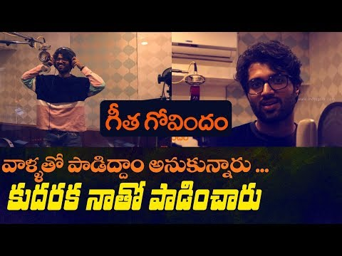 Vijay Deverakonda's What The F song | Geetha Govindam Making | #GeethaGovindam | #VijayDeverakonda