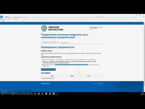 Регистрация ИП через госуслуги с эл.подписью и без нее или через банк. Инструкция