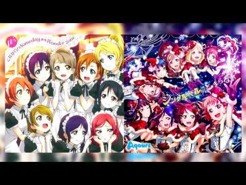 Korekara No Someday X Jingle Bells Ga Tomaranai (Mashup)   µ's X Aqours