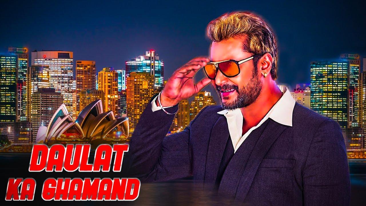 Download Daulat Ka Ghamand 2020 New Telugu Hindi Dubbed Blockbuster Movie | 2020 South Hindi Dubbed Movies
