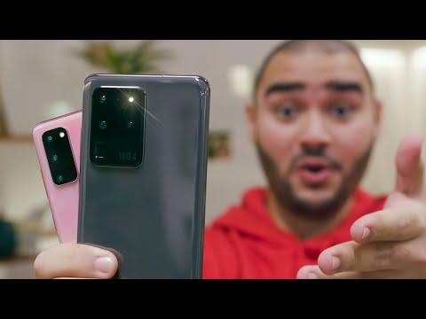 Samsung Galaxy S20 - S20 ULTRA || انطباعات وتجربة أولية !!