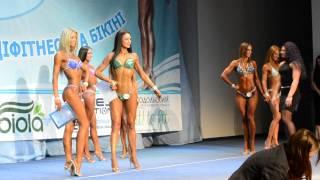 Кубок Киева IFBB 2015. Бикини свыше 172 см, награждение.