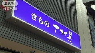 ユニー・ファミマHD さが美をアスパラントに売却へ(16/10/12)