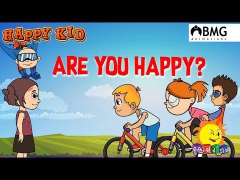 Happy Kid | Are you Happy | Episode 105 | Kochu TV | Malayalam