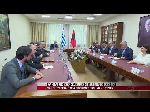 Zbulohen detaje nga bisedimet Bushati - Kotzias - News, Lajme - Vizion Plus