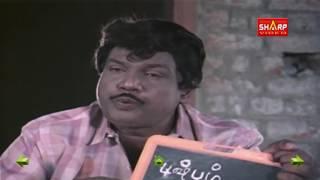 Sirippu Police (senthil goundamani super hit comedy's)