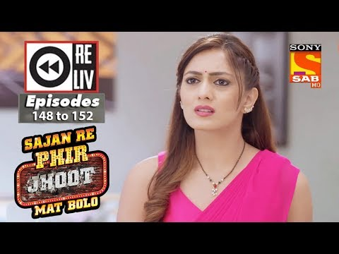 Weekly Reliv | Sajan Re Phir Jhoot Mat Bolo |18th December  to 22nd December 2017|Episode 148 to 152
