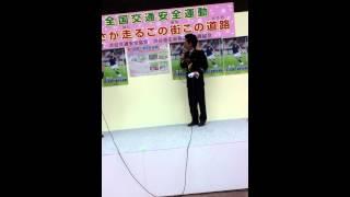 三上博史が渋谷警察1日署長に。