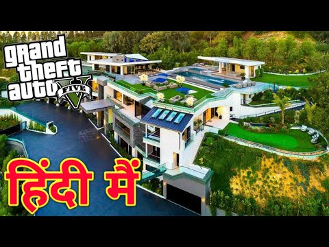 gta-5-:-our-billion-dollar-house-full-tour-💵💰|-#richlife-kaluwa-house-full-tour-(hindi)