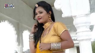 Neelu Rangili की आवाज में - पंजाबी ट्रक | Rajasthani Super Hit Dj Song | Punjabi Truck | VIDEO Song