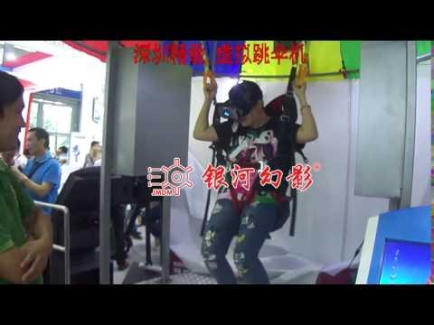 JMDM Skydiving VR Simulator / VR parachute Simulator