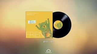 [ 노래추천 ] 부드러운 그리고 감성적인 노래 , 듣기좋은 어쿠스틱 인디음악 모음 (SKYBLUE SOUND)