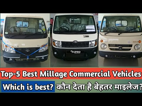 Top-5 Best Millage Small Commercial Vehicles | Full Detail Review | #techmansuresh