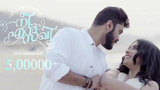 Aararo Neeyaro | Nee En Sakhi Official 2K Song | Najim | Siddharth | Sanya | Satheesh | Joice