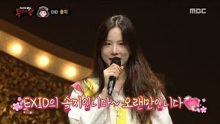 [Identity]  'Dongmakgol girl' is Solji , 복면가왕   20181021