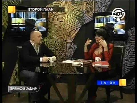 """СЕВИРИНА в передаче Анатолия Тукиша """"Второй план"""" (ТК """"ВОТ"""")"""