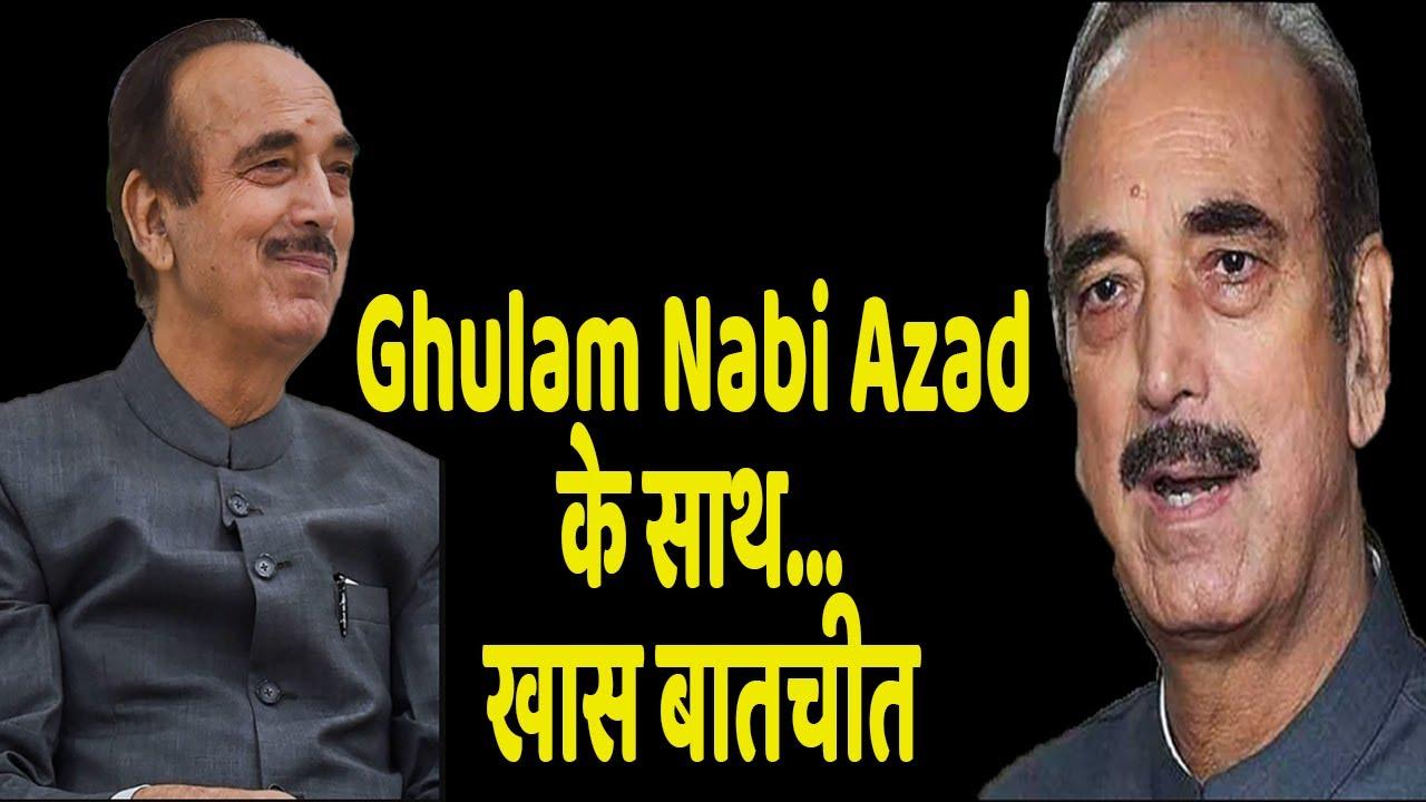 Aamne Samne में देखिए Ghulam Nabi Azad के साथ Anurradha Prasad की खास बातचीत
