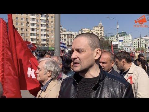 Сергей Удальцов: «Мы требуем отставки Путина!»