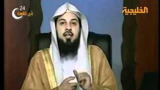 متى يجب الغسل من الجنابة ؟ - الشيخ محمد العريفي