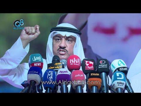 مسلم البراك: خلال وجودي بالمعتقل راجعت ما قمت به أنا والمعارضة.. دعوني أصارحكم نعم لقد أخطأنا  - نشر قبل 9 ساعة