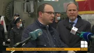 Как встречали грузовики с медпомощью из Румынии власти и жители Молдовы
