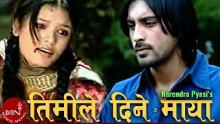Download Timle Dine Maya | Narendra Pyasi | Nepali Adhunik Song | Aashish Abiral | Ananda Adhikari