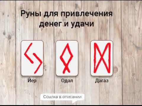 Славянский Оберег Крес Значение