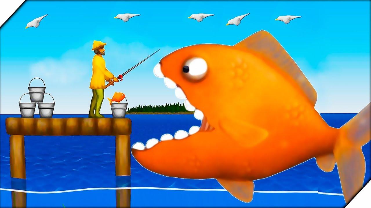 Играть бесплатно в рыбака