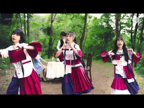 sora tob sakana/ささやかな祝祭(Full)