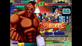 1996 [60fps] Breakers Condor ALL screenshot 5