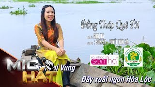 Đồng Tháp Quê Tôi | Sơn Hạ ft Tuyết Vân Hà | Karaoke