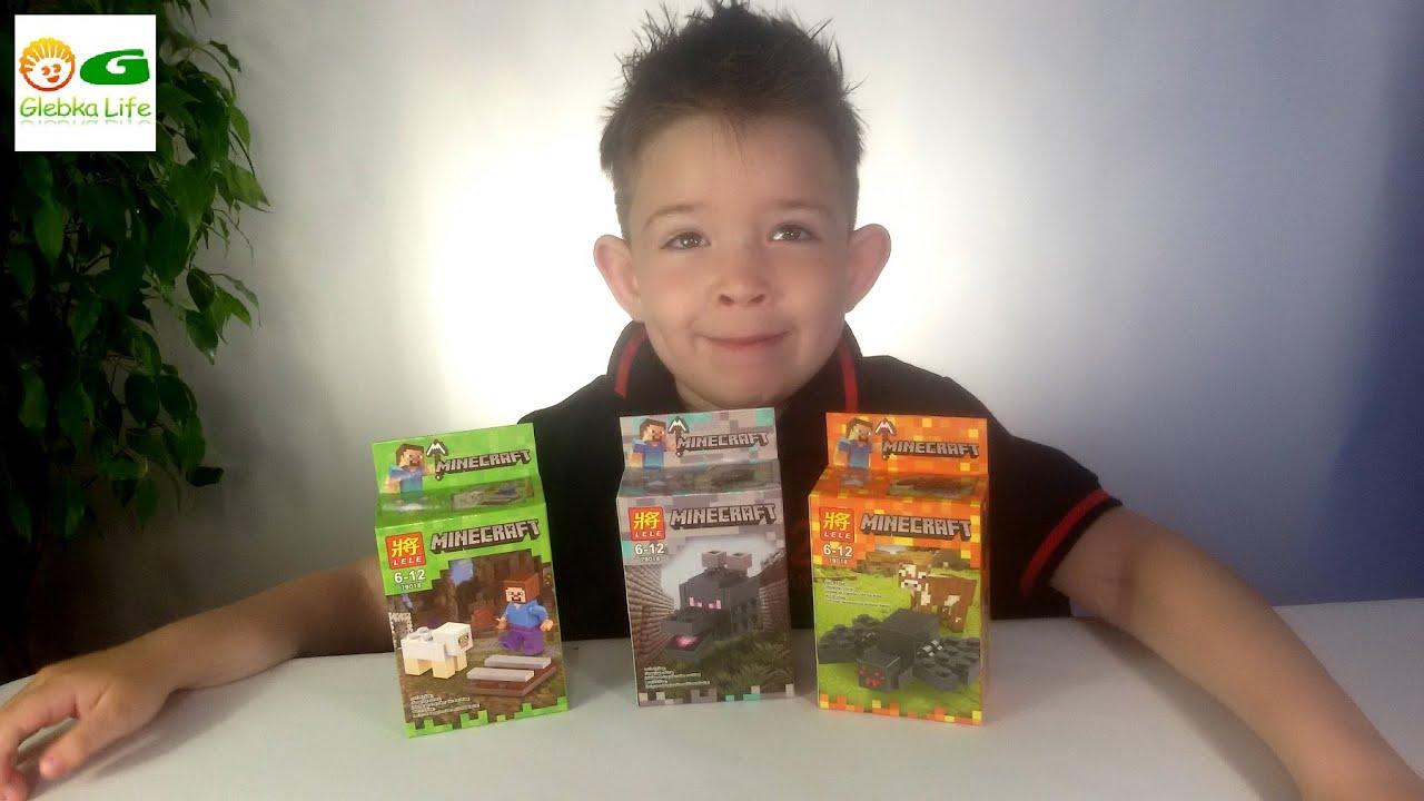 Маинкрафт. Игрушки для мальчиков: Лего Маинкрафт.  Minecraft