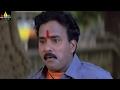 Sye Movie Comedy | Telugu Movie Comedy Scenes Back to Back | Rajamouli Movies
