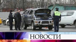 Крупная авария произошла наюге Москвы. Среди пострадавших— дети.