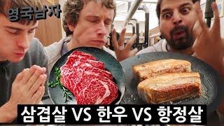 The BEST Korean BBQ to try in Korea?!