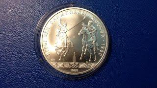 Нумизматика | СССР 5 рублей 1980 год  Олимпиада Конный спорт