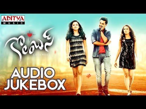 Columbus Telugu Movie    Full Songs Jukebox    Sumanth Aswin, Seerat Kapoor, Mishti Chakraborty