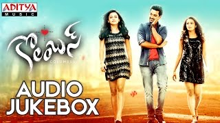 Columbus Telugu Movie || Full Songs Jukebox || Sumanth Aswin, Seerat Kapoor, Mishti Chakraborty