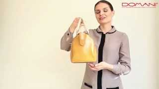 Итальянская сумка Due Ombre DUA14Sh06(, 2014-05-06T20:20:03.000Z)