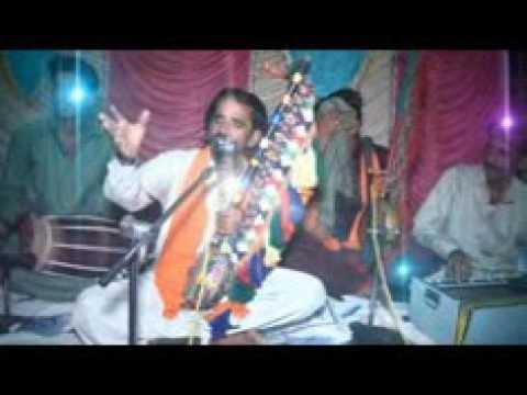 Awhan ja ashiq hazar ahin by irshad mari