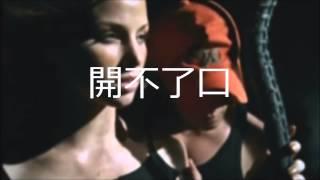 """周杰倫【開不了口 鋼琴曲】Jay Chou """"Can"""