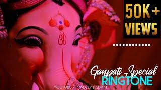 Download link - https://www.statusholic.com/one-of-the-best-ganesha-ringtone/ one of the best ganesha ringtone   ganpati special dj remix ...