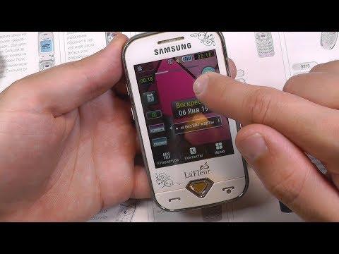 Samsung La Fleur S7070 Diva: Вперед в прошлое!