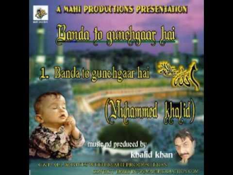 Banda to Gunahgar hy Rahman hy Mola (2) by Khalid Khan, London UK