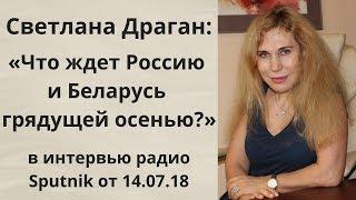 видео Экономику России ждут еще три непростых года – Набиуллина