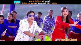 "New song like teej ""Tarajharne "" by Baikuntha Mahat/Dipika Gahatraj 2074"