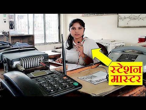 Station Master Salary || Work || Job Profile || Lady ASM || Training || Interview || Kaise bane ||