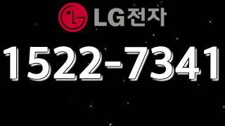 LG정수기렌탈 서울 부산 인천 대구 대전 광주 수원 울…