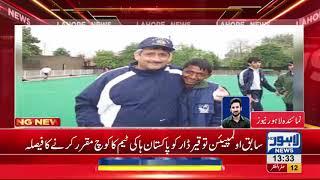 Former Olympian Tauqeer Dar appointed as Pakistan Hockey coach